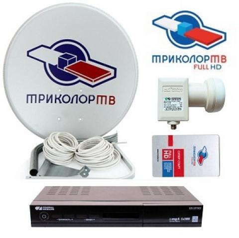 Триколор ТВ Full HD GS-U210 CI на 2 телевизора