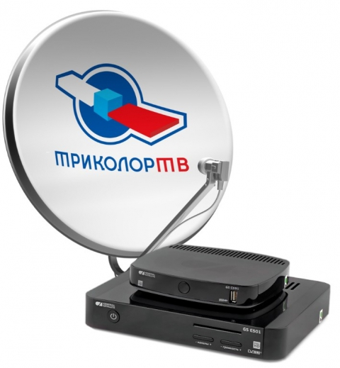 Триколор ТВ Full HD GS E501/GS C591