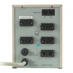 Defender AVR Real 1500